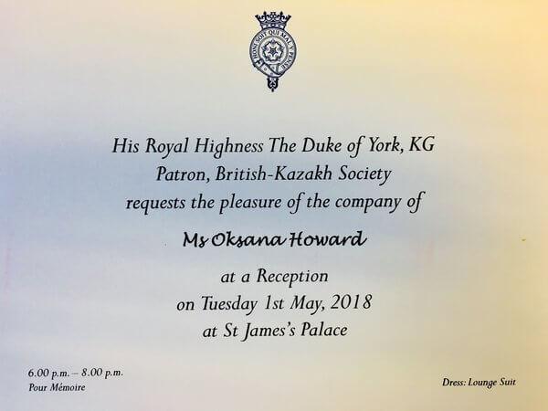 Oksana Howard and Dilek Kamalak to attend British-Kazakh Society reception at St James's Palace