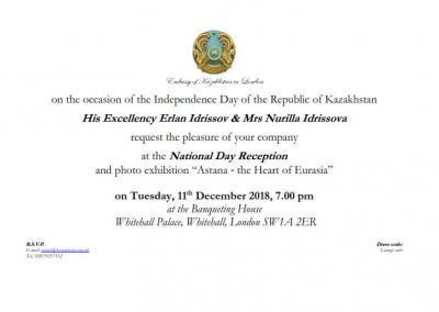 Kazakh Embassy reception attended by Oksana Howard