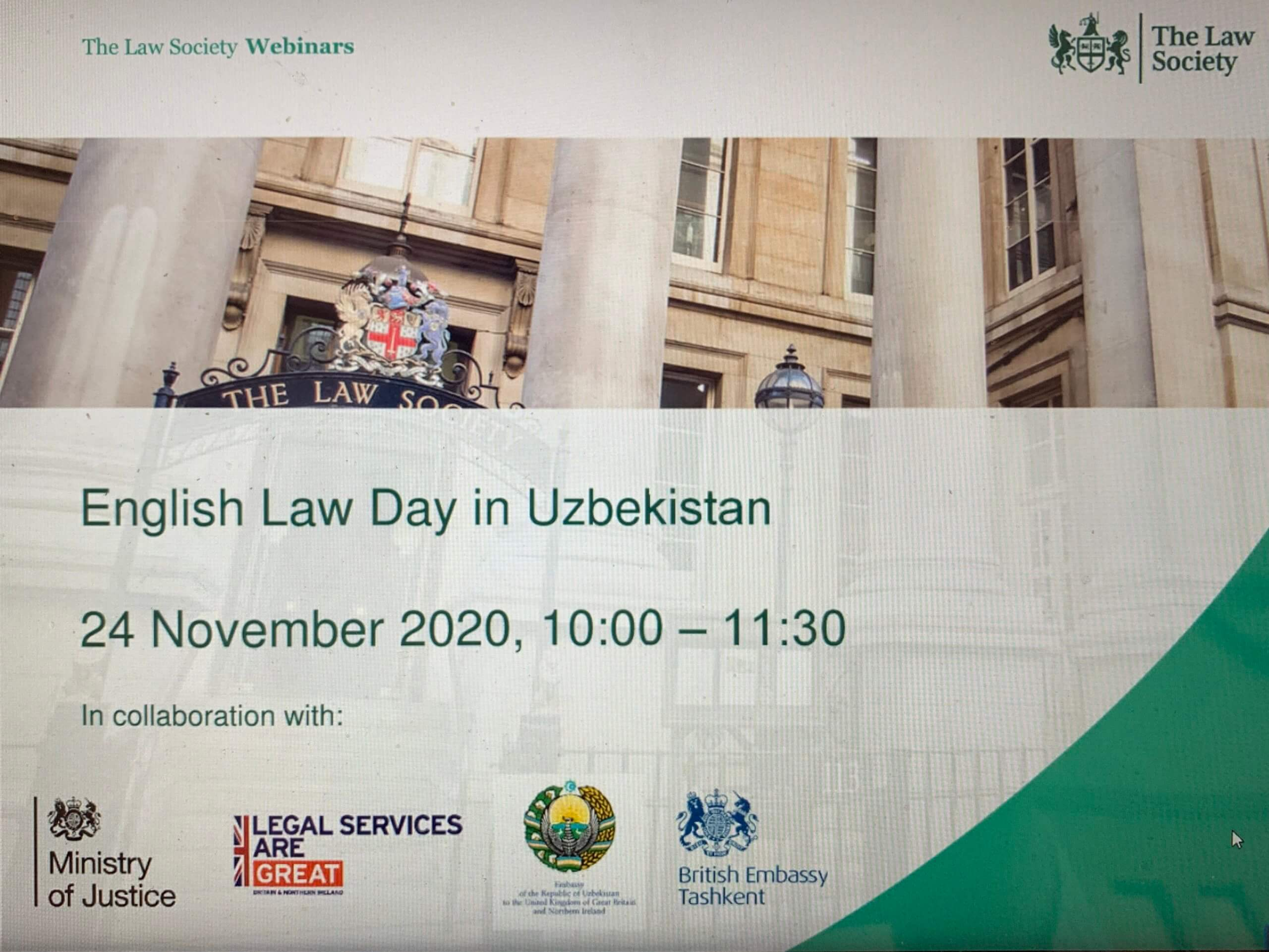 English Law Day in Uzbekistan Photo for the blog 24.11.2020 scaled